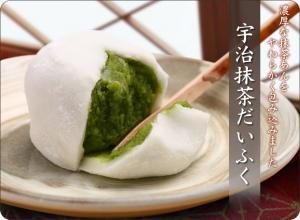 daifuku680_02.jpg