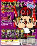 2sample_A.jpg
