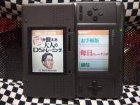 DSCF0599s.jpg