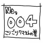 Lion_D_00.jpg
