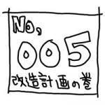 Lion_E_00.jpg