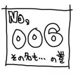 Lion_F_00.jpg