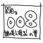 Lion_H_00.jpg