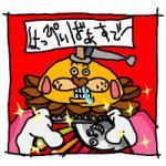 Lion_H_03.jpg