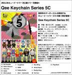 q-series5C.jpg