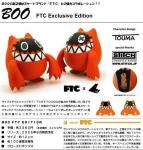 t-boo-oranges.jpg