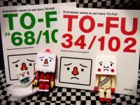 tof02s.jpg