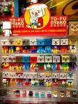 tofu03s.jpg
