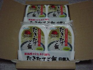 katokichi.jpg