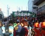 061007鳴海ラスト総踊り