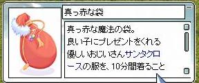 1221-05.jpg
