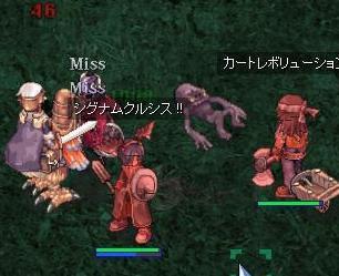 20060515-01.jpg