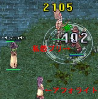 20060620-04.jpg