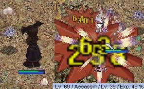 20060621-03.jpg