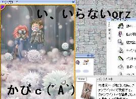 20060621-04.jpg