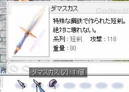 20060621-08.jpg