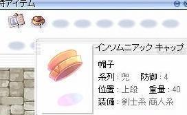 20060622-05.jpg
