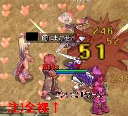 20060623-02.jpg