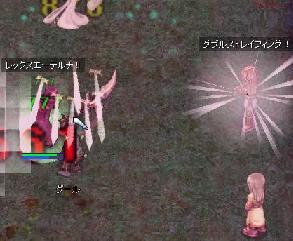 20060630-02.jpg