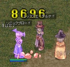 20060709-07.jpg