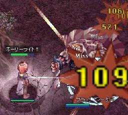 20060709-11.jpg