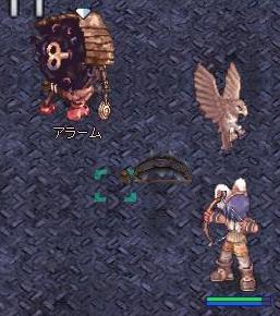 20060712-04.jpg