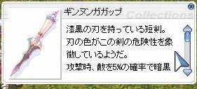 20060714-03.jpg