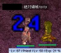 20060714-04.jpg