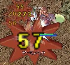 20060717-05.jpg