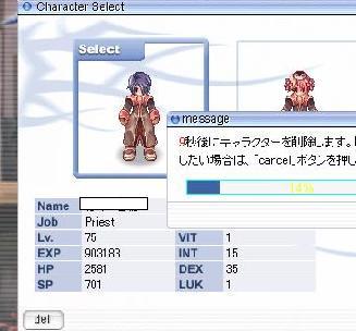 20060722-04.jpg