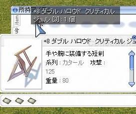 20060727-01.jpg
