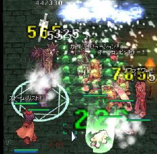 20060731-01.jpg