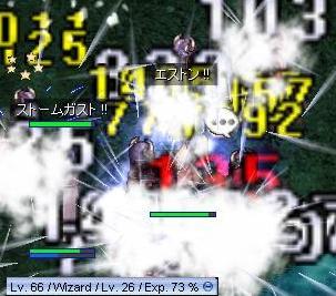 20060731-05.jpg