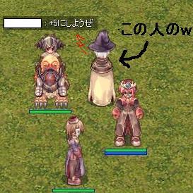 20070112-05.jpg
