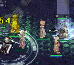 20070120-01.jpg