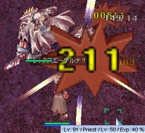 20070126-02.jpg