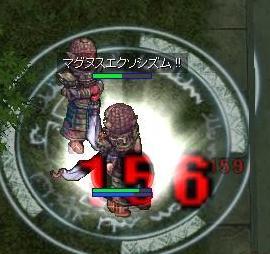 20070201-3.jpg