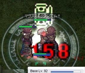 20070201-6.jpg