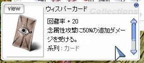 20070201-7.jpg