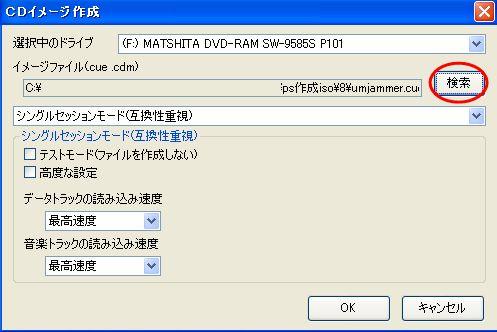 isomanyu2005.jpg