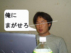 20050613230716.jpg