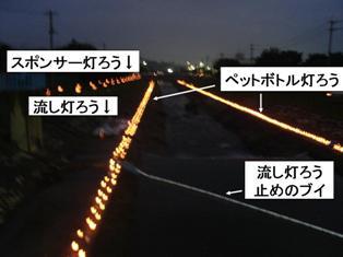 20050801132604.jpg