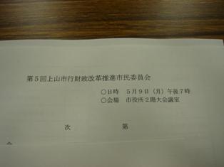 DSC00163.jpg