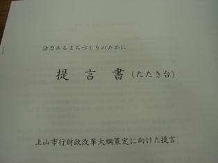 DSC00164.jpg