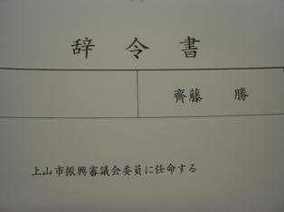 DSC01132.jpg