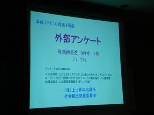 DSC02300.jpg