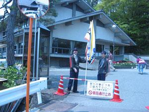 hutoshi.jpg