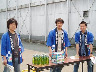 yamatoya1.jpg