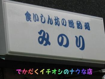 mno8.jpg