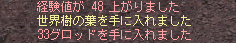20050515224150.png
